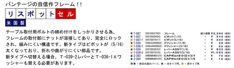 リスポットセル:vol15